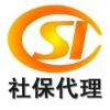 刚离职的准妈妈生育保险一站式服务  广州办理生育保险指南