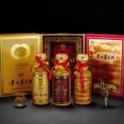 蘇州回收茅臺酒公司