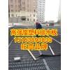 h25mm排水板生产厂家