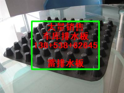 【福建蓄排水板销售】%屋顶绿化蓄排水板5公分+常用规格