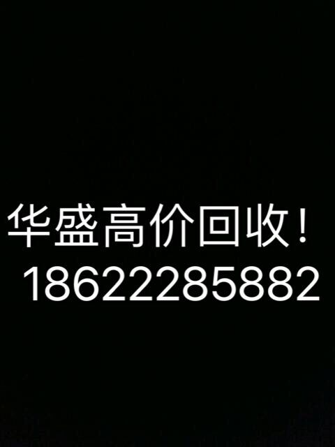 天津二手全新OPPO手机上门回收