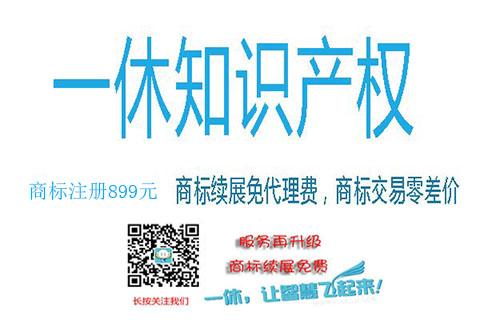 齐齐哈尔龙沙区创业要注册商标 建华区商标注册续展投资行为
