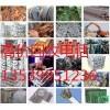 广州过期食品物品回收