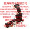 收购iPad迷你3电源ic收购343S0656-A1