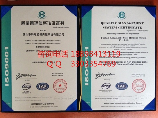 质量管理体系认证申请费用