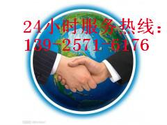 惠州回收POM赛钢