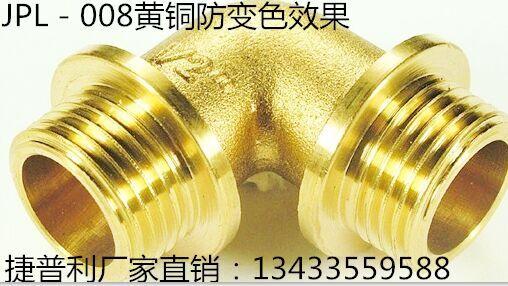 铜材怎么防氧化用铜防氧化剂