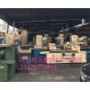 云浮回收舊沖床 云浮舊磨床收購 云浮二手車床回收