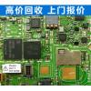 深圳PCBA回收,宝安沙井线路板回收,镀金线路板价格