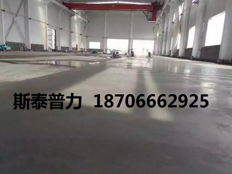 淄博金刚砂硬化地面材料每平米用量