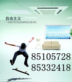 杭州浙大路保洁公司钟点工家庭开荒保洁/办公室保洁/学校保洁