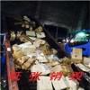 广州销毁票据纸公司,广州票据销毁公司