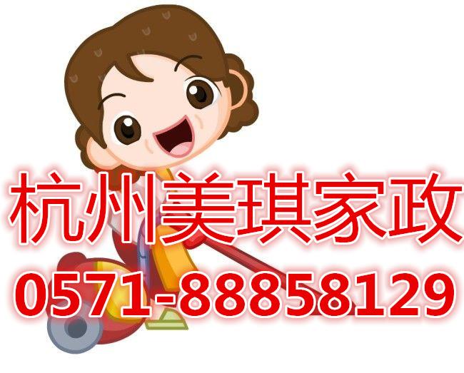 杭州柳浪东苑附近家政公司电话,楼梯怎么清洁保养