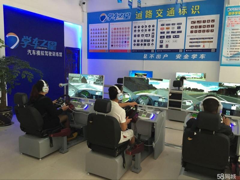 汽车驾驶模拟器练车科目二三产品