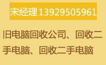 廣州靖捷再生資源回收有限公司