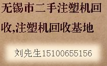 盛辉机械lovebet app