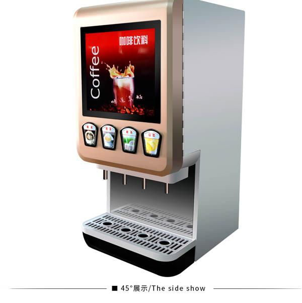 益阳咖啡奶茶机厂家-三阀咖啡奶茶机-网咖热饮机哪家好