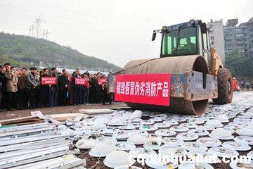 惠州销毁报废公司