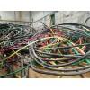 成都廢舊電纜回收成都電線電纜回收公司報價