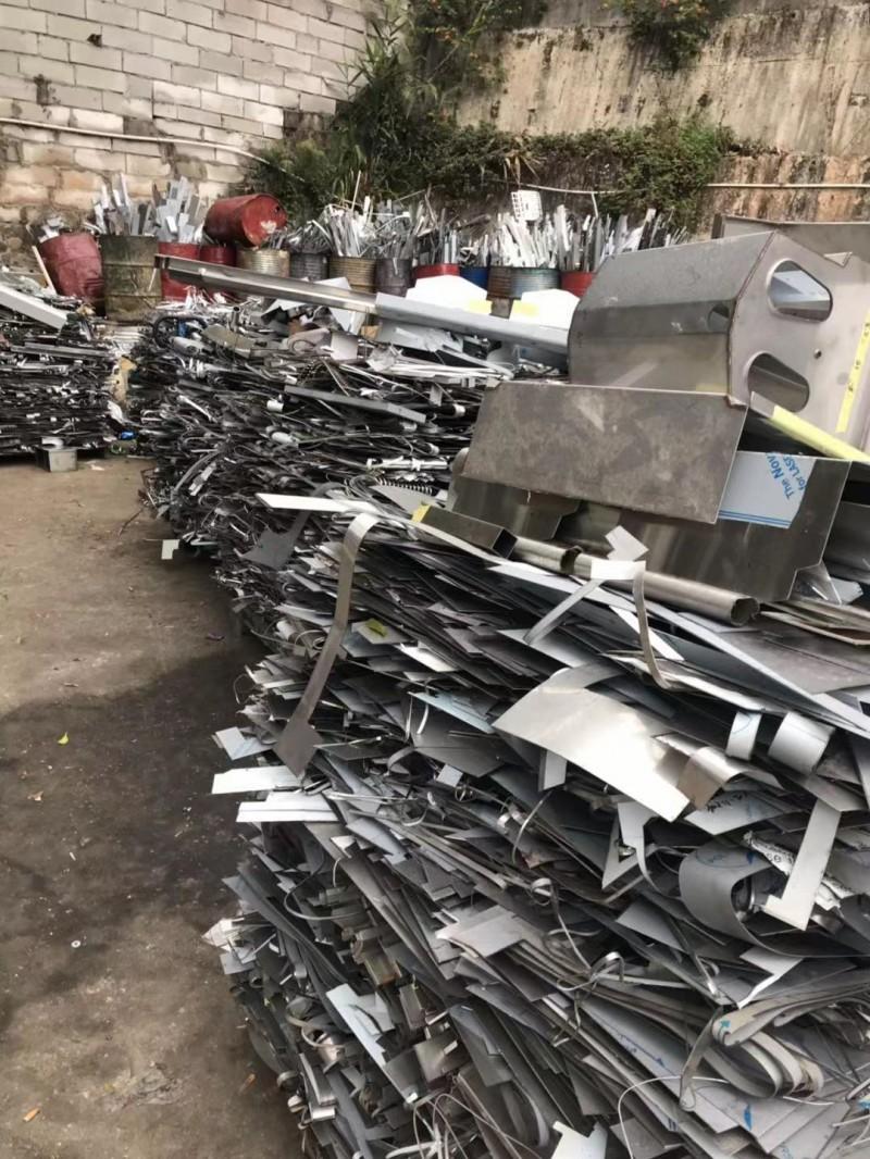 龙华废不锈钢回收、不锈钢边料收购站