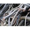 南山廢電線回收、南山科技園回收各種廢電纜電線