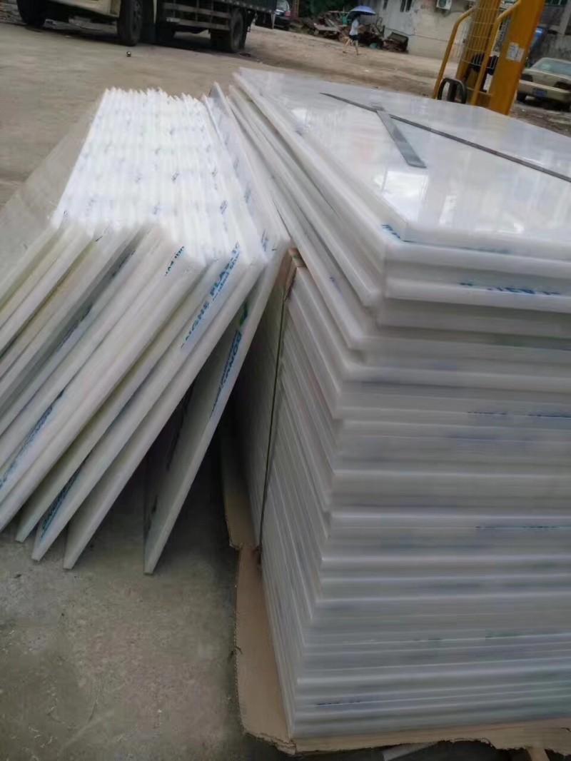 PC透明板PP白色PE胶片PVC黑色ABS硬塑料板PEEK棒