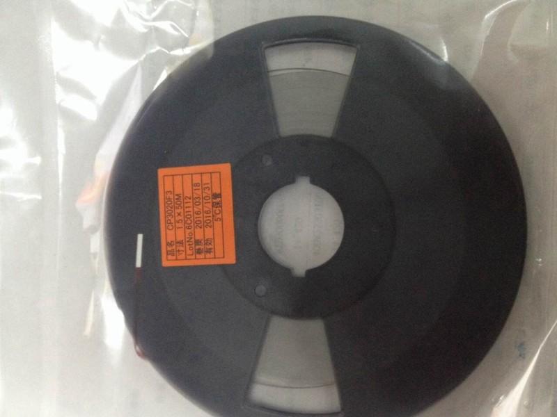 苏州回收ACF胶回收苏州AC3683BACF胶