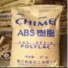 龙岗废塑胶回收 亚克力塑胶 PP塑胶 ABS塑胶回收