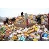 广州处置临过期食品公司