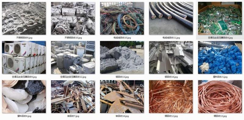深圳各种回收柴油发电机公司