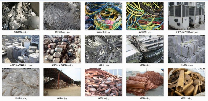 惠州回收食品厂生产设备公司