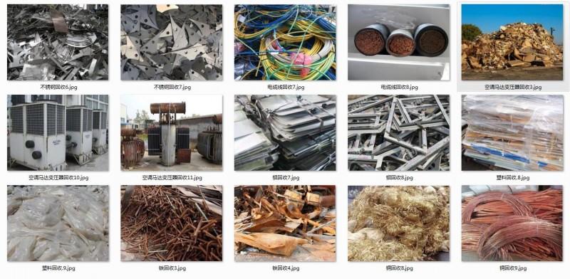 清远回收废机械设备公司