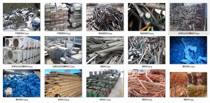 中山横栏回收工厂报废设备公司