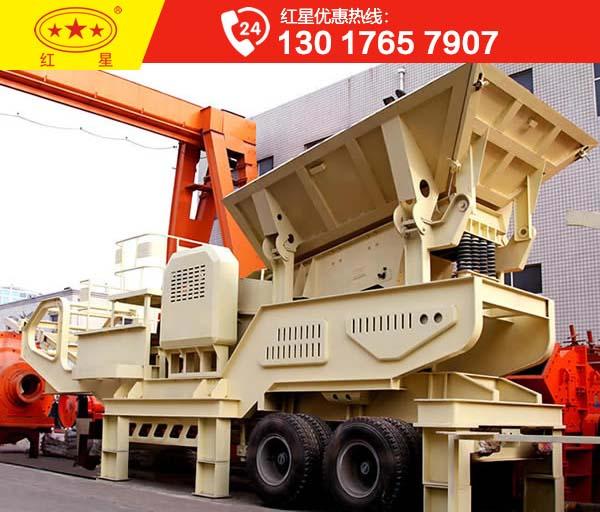 每小时2000吨的移动型煤炭破碎机多少PJZ85