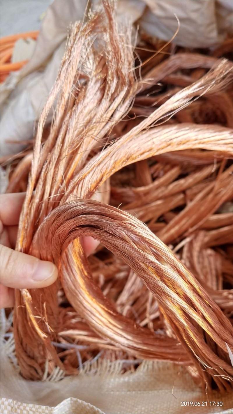 南山废铜回收、专业收购废铜线
