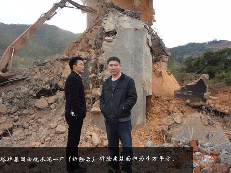 广州建筑废料回收