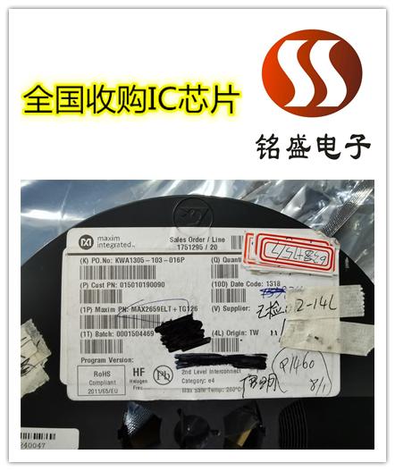 宁波MAXIM美信IC回收商家