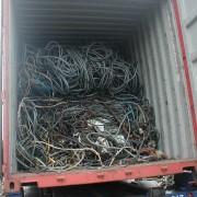 电缆回收 中山旧电缆回收 中山电缆回公司