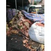 宝安废铜回收、长期回收各种废铜边料