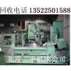 二手滾齒機回收收購 北京二手機床回收公司