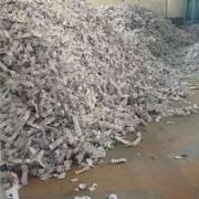文件销毁公司 广州文件销毁 广州文件销毁公司