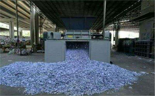 广州黄埔区办公文件纸销毁公司现场监 督 销毁