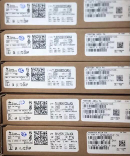 深圳回收手机ic、快速报价、上门回收