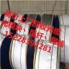 廣西省來賓市高價上門回收72芯GYTDA光纜