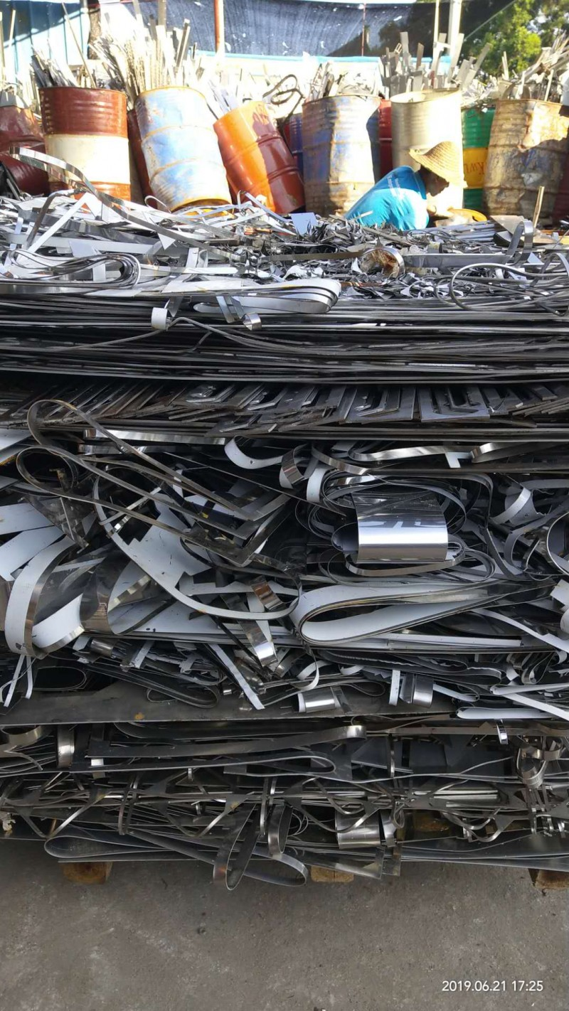 宝安废不锈钢回收、废旧不锈钢边料回收
