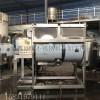 不锈钢卧式搅拌机成套设备珠光粉混合拌料机带加热干燥机温度可调