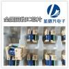 沈陽單片機IC回收公司 沈陽各種IC回收