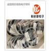 江门IC呆料回收公司 库存电子料长期回收