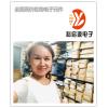 东莞道滘收购库存电子产品 回收多媒体IC