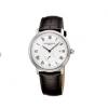 成都典当lovebet app康斯登手表,信誉好,口碑杠杠的